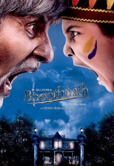 Bhoothnath 2008