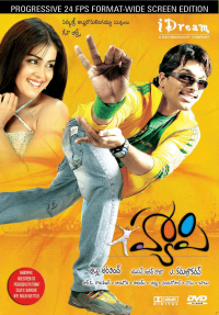 Happy 2006 Telugu Film Allu Arjun