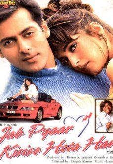 Jab Pyaar Kisise Hota Hai 1998