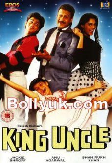 King Uncle 1993