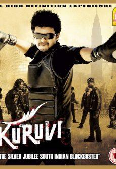 Kuruvi 2008