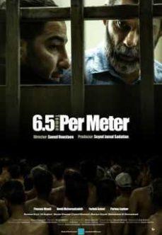 6.5 Metre Just 6.5 ni