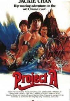 A Projesi 1983